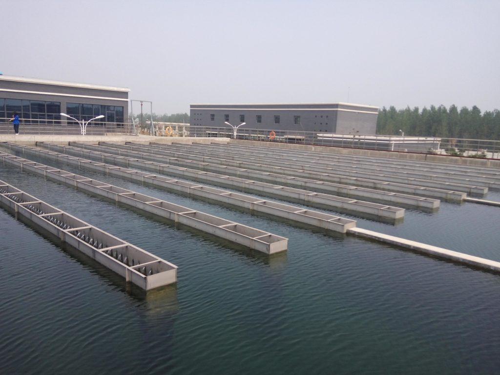 Health hazard wastewater treatment plant and